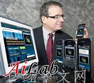 """《国际电子商情》IBM使用人工智能的高性能计算机""""沃森"""",开发帮助企业提高客户服务质量的系统。"""
