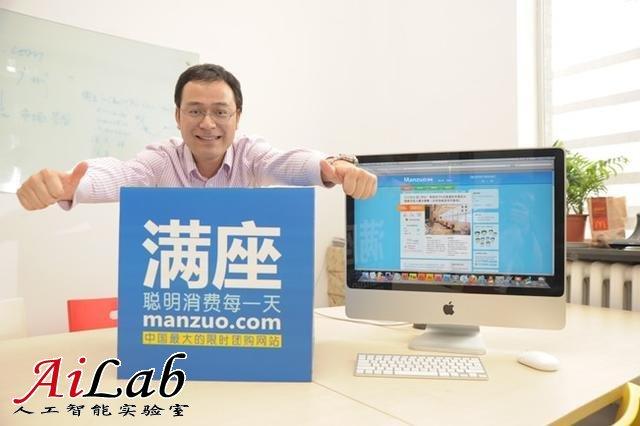 苏宁正式宣布全资收购满座网