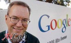 谷歌董事会执行主席施密特去年薪酬达1.06亿美元