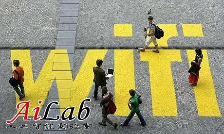 央行:免费Wi-Fi易出安全问题 少做网上支付