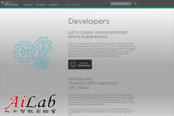罗技智能家居战略第一步:开放万能遥控器API