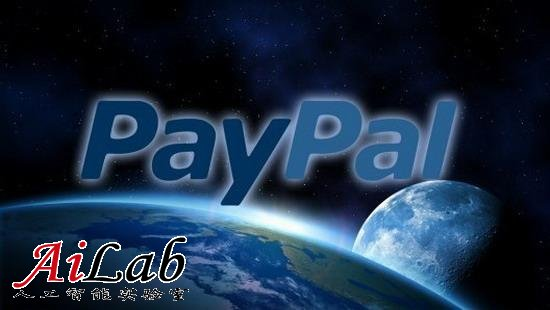 PayPal登陆纳斯达克 正式完成与eBay分拆