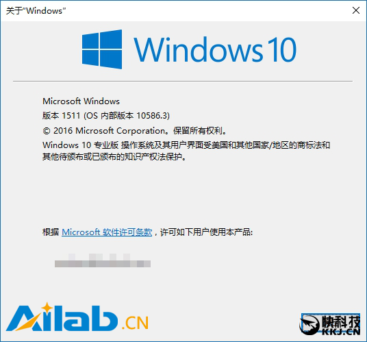 果不其然!Windows 10年度更新惹祸了