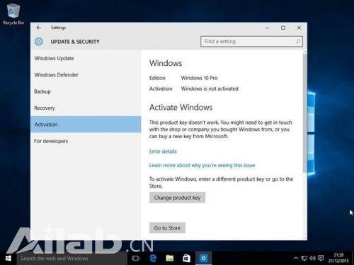微软公布Win10专业版免费升级密钥 激活仍需付费