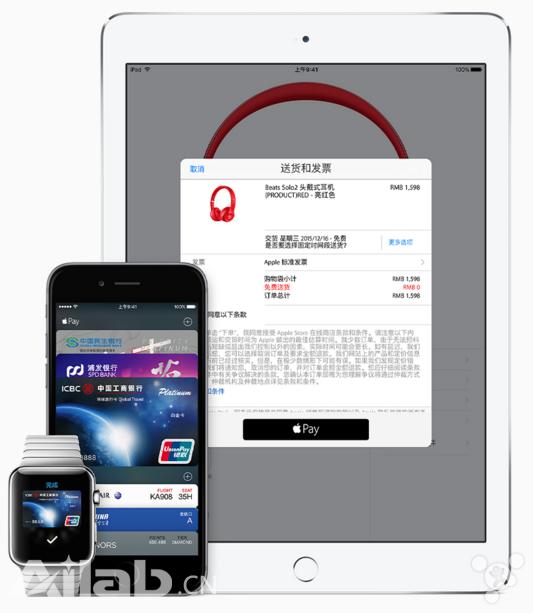 Apple Pay将至:识别指纹后还要输入密码?