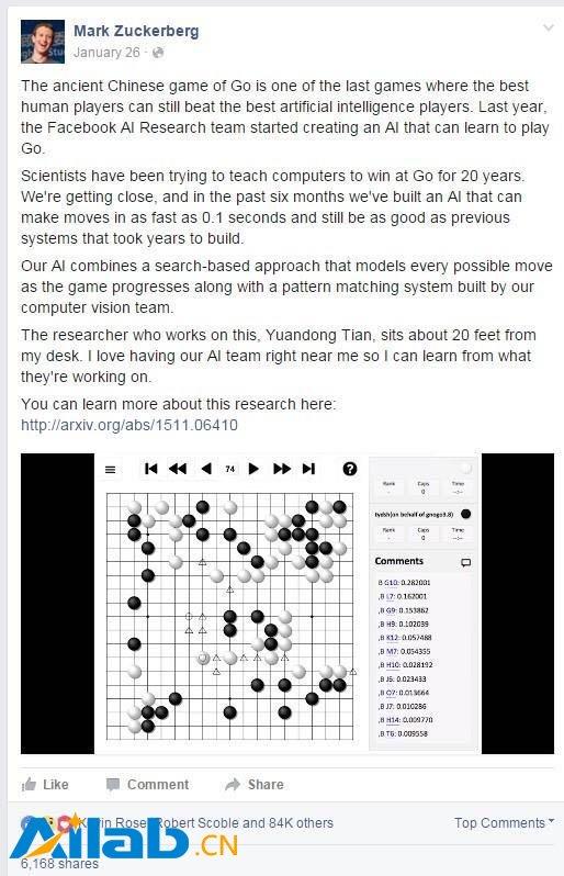 脸书围棋项目负责人:谷歌围棋算法并无新意