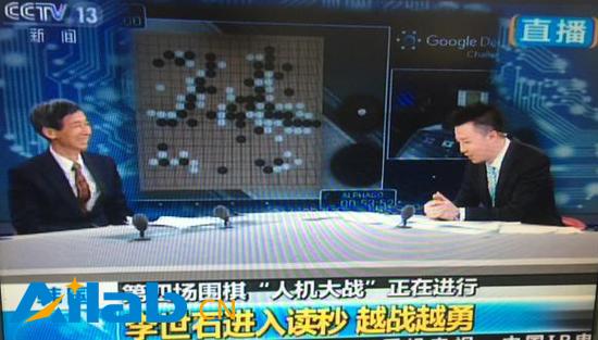 央视见证李世石逆转时刻 两会报道切换人机战