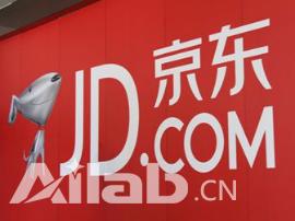 京东开放区块链防伪追溯平台已接入首批试点品牌