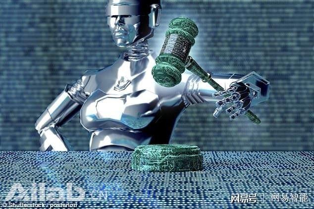 被贴停车罚单太恼人?机器人律师帮你维权打官司