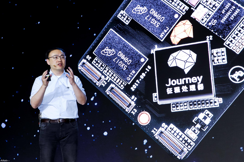地平线发布首代AI视觉芯片 主打智能驾驶和摄像头