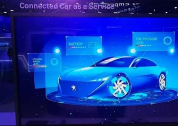 畅想标志雪铁龙集团未来的车联网服务