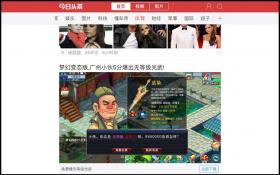 网易严打游戏侵权,刑事手段雷霆出击