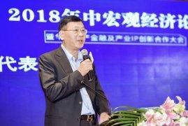 鑫苑张勇:抓住产业互联网机遇做国际化科技地产生态引领者