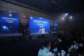 REG祝贺2018迪拜全球区块链大会取得圆满成功