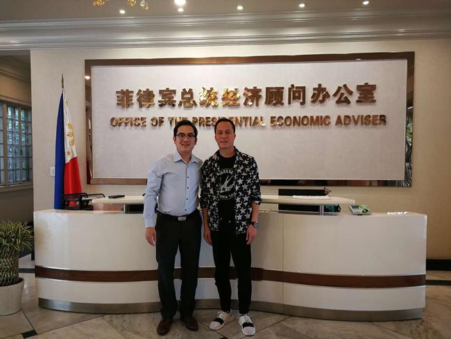 区块链项目AIPC拜访菲律宾总统经济事务特别顾问杨鸿明