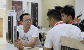 42届中国国际家居博览会今日开幕 智能家居成亮点