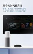 腾讯联合中国电信,强势推出腾讯听听电信定制版智能音箱