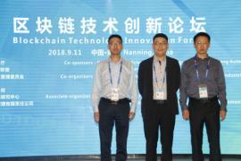 众科技企业闪耀东盟博览会 金窝窝区块链创新获肯定