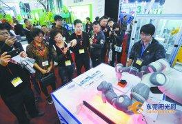 第四届广东国际机器人及智能装备博览会将于27日在莞开幕