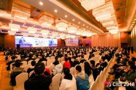 中国智能产业高峰论坛 | AI打开智慧能源新时代