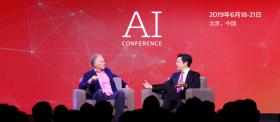 2019年九个人工智能发展的新趋势
