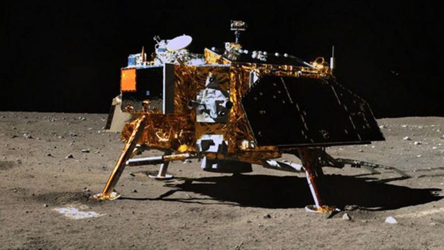 嫦娥四号探测器成功实施变轨控制 进入着陆轨道