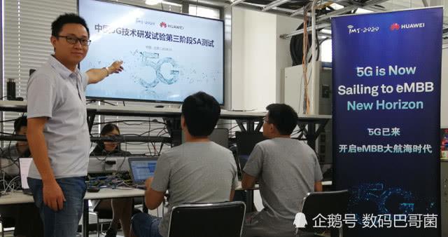 华为公布5G测速结果:日本速度最快 比美国5G快21倍