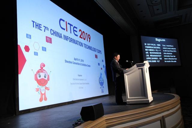 """科技创新的全球协同之路——CITE拉斯维加斯""""中国之夜""""洞见科技趋势"""