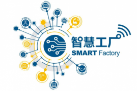 智慧工厂如何构建?2019年慕尼黑上海电子展为您揭秘
