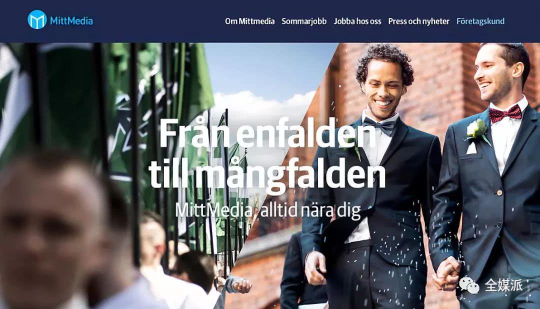 机器人澳门十大博彩娱乐平台写作撬动订阅红利,瑞典最大本地媒体机构出奇制胜
