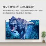 """开工壕礼:国美86寸智能电视送你新年好""""彩""""头"""