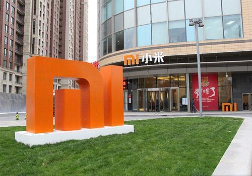 小米成立AIoT战略委员会,5年100亿All in AIoT落地
