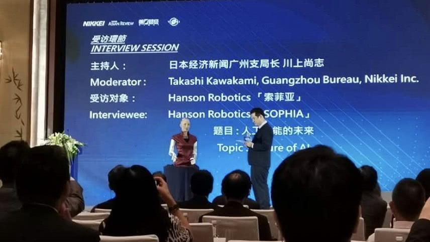 在深圳,机器人索菲亚否认说过摧毁人类