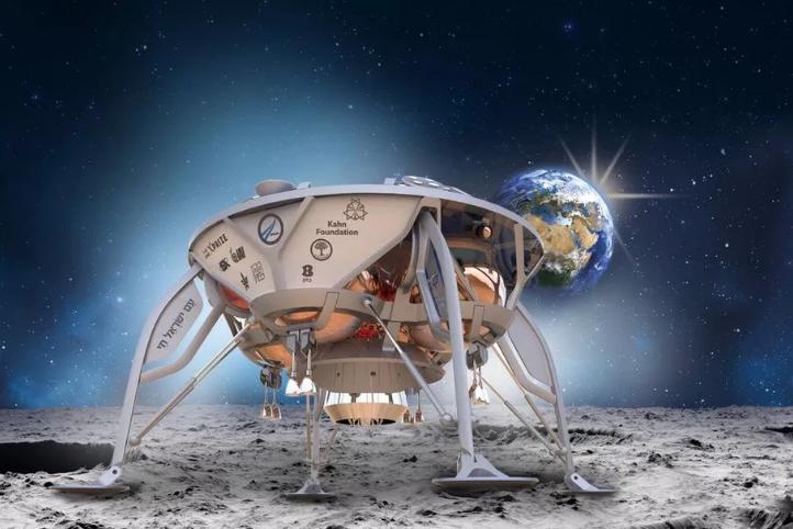 以色列团队放弃第二次登月 称要做更有挑战的事